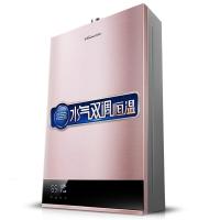 万和(Vanward)13升水气双调 8年质保 智能恒温燃气热水器(天然气)JSQ25-530W13