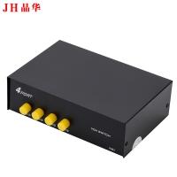 晶华(JH)3102 VGA四进一出共享器 4进1出切换器 显示器共享器 电脑 投影仪 高清视频电视 显示器4口共享器