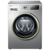 海尔(Haier)8公斤直驱变频滚筒洗衣机 智能APP操控 EG8014B39SU1