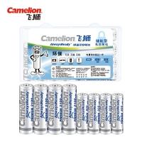 飞狮(Camelion)低自放镍氢充电电池 5号2100mAhx4节+7号800mAhx4节 鼠标/键盘/玩具/剃须刀