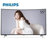 飞利浦(PHILIPS)55PUF6301/T3 55英寸 曲面屏幕 HDR 人工智能语音 4K超高清WIFI智能液晶电视机(黑色)