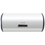 阿里斯顿(ARISTON)电热水器 80升 钛金四层胆 双管三档加热 AL80E2.5J3