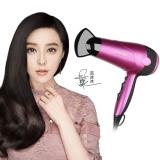 康夫(Kangfu)電吹風機家用 KF-3098大功率吹風機2200W家用吹風筒