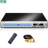 索爱(soaiy)SA2018 DVD播放机(cd机 vcd 影碟机 USB播放机 巧虎视频播放机 CD转USB闪存)(黑色)