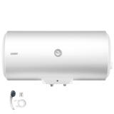 統帥(Leader)50升電熱水器 2000W大功率 節能保溫 專利防電墻 海爾熱水器出品 LEC5001-20X1