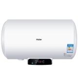 海尔(Haier)40升电热水器 2000W变频加热 多重安防预约 专利2.0安全防电墙EC4002-Q6
