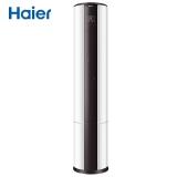 海尔(Haier)2匹 定频 冷暖 智能 圆柱空调柜机 KFR-50LW/08UAC13U1
