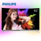 飞利浦(PHILIPS)65POD901C/T3 65英寸 OLED曲面 三边流光溢彩金属超薄机身4K超高清智能液晶电视机(银色)