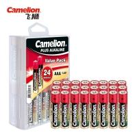 飞狮(Camelion)碱性电池 干电池 LR03/AAA/7号 电池 24节 鼠标/键盘/血压计/血糖仪/玩具/遥控器
