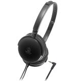 铁三角 (audio-technica) ATH-FC707 旋转折叠 便携头戴式音乐耳机 黑色