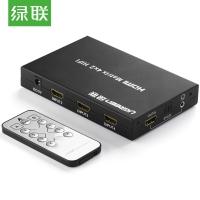 绿联(UGREEN)HDMI切换器4进2出 四进二出矩阵高清分配器 笔记本投影仪显示器连接线 3D视频分屏器 40216
