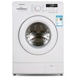 创维(Skyworth)8公斤滚筒洗衣机 12种洗涤模式 96℃高温洗 内筒自洁(白色)F80A