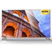 康佳(KONKA)T86 86英寸 4K全高清液晶电视 香槟金色 包挂架+安装费 一价全包