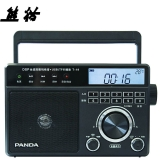 熊猫(PANDA)T-19 全波段收音机 插卡U盘播放器 半导体 MP3播放器 音响 老年人礼物