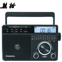 熊貓(PANDA)T-19 全波段收音機 插卡U盤播放器 半導體 MP3播放器 音響 老年人禮物