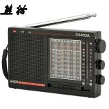 熊猫(PANDA)6160 高灵敏度十二波段 二次变频 立体声 全波段收音机 半导体老年人礼物