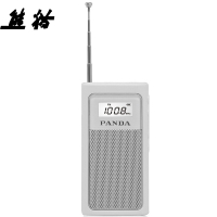 熊猫(PANDA)6200 迷你FM插卡收音机 MP3播放器 迷你小音响(白色)