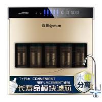 沁园(QINYUAN)家用净水器 储水型反渗透过滤 长寿命滤芯 低废水1:1 净水机 QR-RF-502B