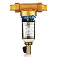 沁园(QINYUAN)QQ-T1前置过滤器全屋净水家用净水器