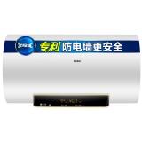 海爾(Haier)80升電熱水器 3D速熱開機即洗6倍增容遙控 一級能效抑菌專利2.0防電墻EC8005-T+