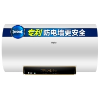 海尔(Haier)80升电热水器 3D速热开机即洗6倍增容遥控 一级能效抑菌专利2.0防电墙EC8005-T+