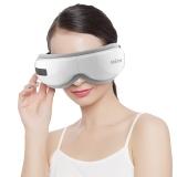 美妙(Mimir)眼部梦之城app客户端下载器 MY-05 眼睛梦之城app客户端下载仪 眼保仪 眼部保健(无线)