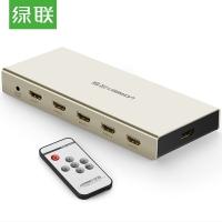 绿联(UGREEN)高清HDMI切换器5进1出 2K*4K 五进一出3D视频线电脑盒子连接线 电视显示器共享器带遥控 40279