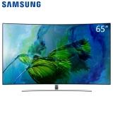 三星(SAMSUNG)QA65Q8CAMJXXZ 65英寸Q8C 曲面 4K超高清 光质量子点 HDR1500 隐形线缆 智能网络电视 银色