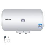 统帅(Leader)40升电热水器 配喷头混水阀 节能保温 8年质保 专利防电墙 海尔出品 LES40H-LC2(E)