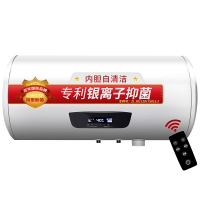 阿里斯顿(ARISTON)电热水器 80升 无线遥控 内胆自清洁 J 4 80 3PW AG