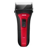 奔腾(POVOS)PS2203 电动充电式男士剃须刀