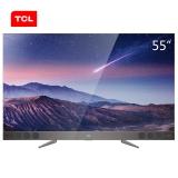 TCL 55X2 55英寸RGB4K超高清 64位34核芯量子点电视(枪色)(一价全包)