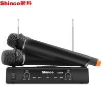 新科(Shinco)S2200 电脑麦克风话筒 无线麦克风k歌麦克风会议家用手麦