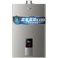 海尔(Haier)12升燃气热水器 智能精控恒温 省气节能安全防护 专利蓝火焰JSQ24-A2(12T)天然气