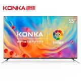 康佳(KONKA)A55U 55英寸 64位智能4K安卓平板LED液晶电视(黑色)