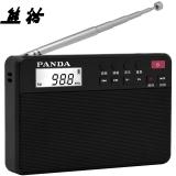 熊貓(PANDA)6207 DSP二波段插卡收音機 迷你便攜式插卡小音響(黑色)