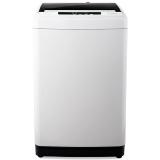 海信(Hisense) 7公斤 全自動波輪洗衣機立體噴瀑 10段水位 留水風干 桶自潔 XQB70-H3568