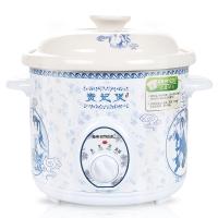益美(EMEAL)白瓷电炖锅粥煲汤锅 3.5L YM-D35HW