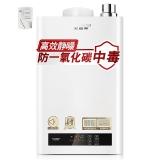 史密斯(A.O.SMITH)16升防煤气中毒静音恒温 燃气热水器 (天然气) JSQ33-N3L