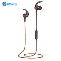 酷狗(KUGOU)小酷M1 无线运动蓝牙耳机 手机耳机 磁吸入耳式耳机 音乐耳机 可通话 超长续航全金属轻小 升级版 咖啡金