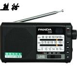 熊猫(PANDA)T-01老人迷你三波段半导体 全波段收音机 插卡锂电数码音响(黑色)