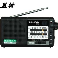 熊貓(PANDA)T-01老人迷你三波段半導體 全波段收音機 插卡鋰電數碼音響(黑色)