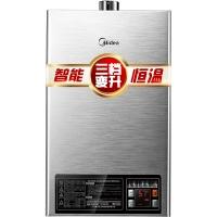 美的(Midea)12升变升恒温 6年质保 防烫温控 燃气热水器(天然气) JSQ22-12HWB