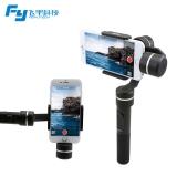 FeiyuTech 飞宇SPG升级版防泼水手持稳定器手机云台运动相机 三轴双用手机稳定器
