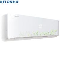 科龙(Kelon) 大1匹 冷暖变频空调挂机(KFR-26GW/EFQGA3(1N05))