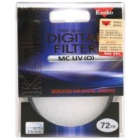 肯高(KENKO) MC UV(O)72mm 滤色镜