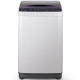 TCL 5.5公斤 全自动波轮洗衣机 模式可调(浅灰色) XQB55-1678NS