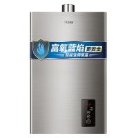 海尔(Haier)13升燃气热水器 变频恒温低水压启动安全防护 专利蓝火焰JSQ25-13A1(12T)天然气