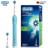 博朗 欧乐B(Oralb)电动牙刷 3D声波震动成人充电式牙刷 口腔护理洁牙 D16蓝色