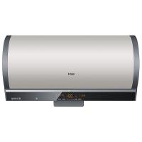 海尔(Haier)80升空气能热水器(一体壁挂式) 智能APP远程遥控电热水器 KG15/80-AE3-U1